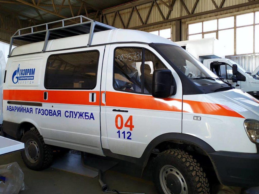 Оклейка аварийная газовая служба