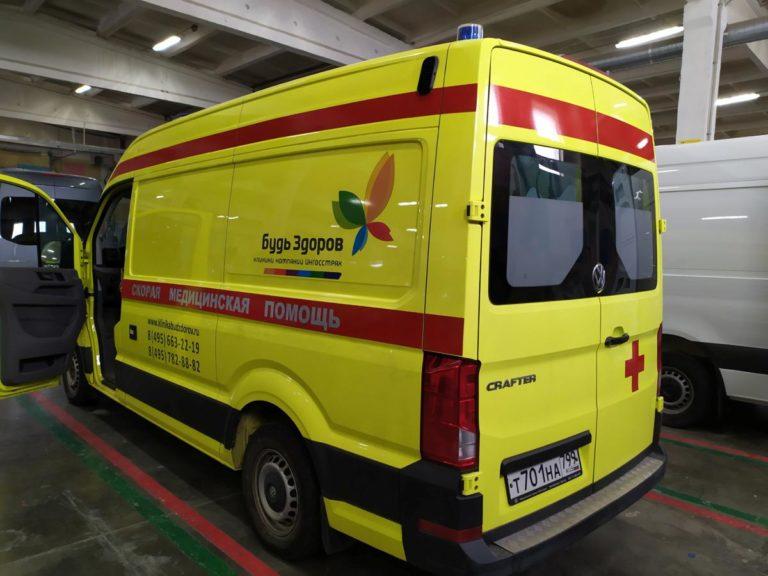 Брендирование авто скорая медицинская помощь