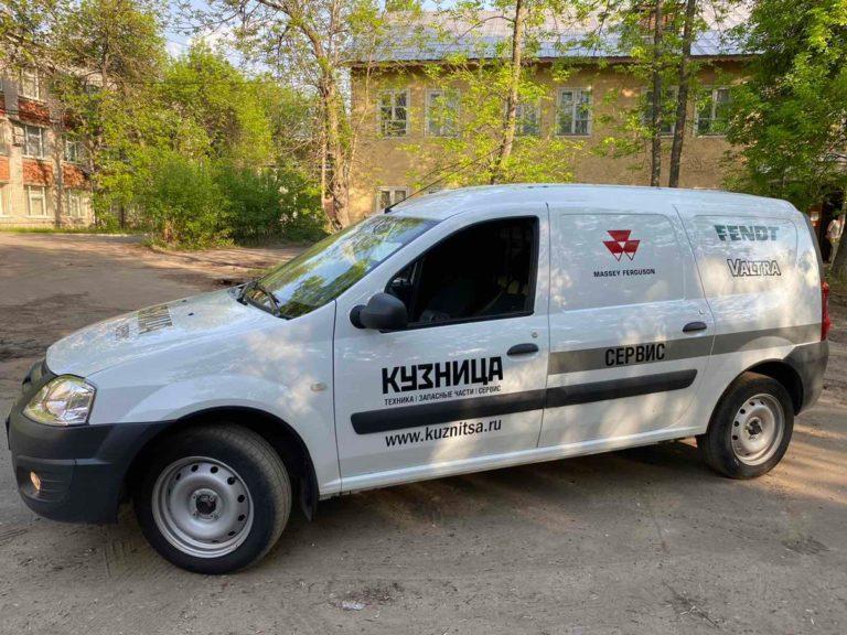 Оклейка авто Кузница