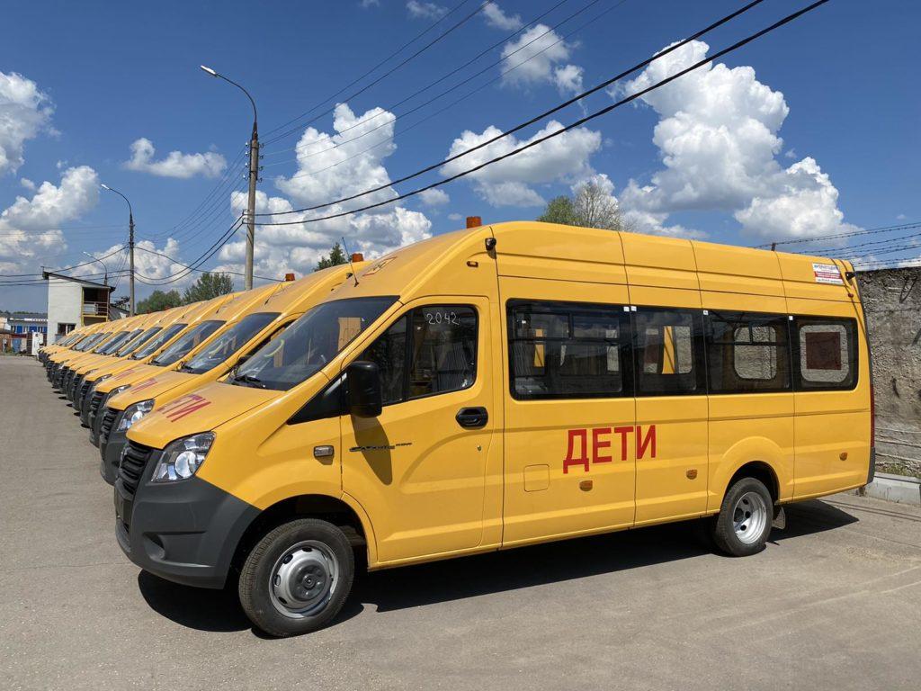 Оклеено 50 микроавтобусов Газель - Дети