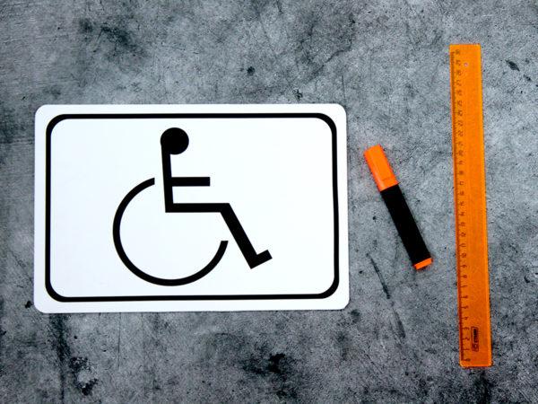 Табличка Инвалид купить