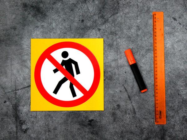 Табличка проход запрещен купить